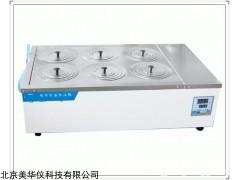 MHY-16262 电热恒温水浴锅