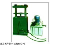 MHY-16243 电动脱模器