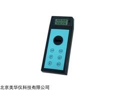 MHY-16216 农药残留检测仪