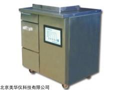 MHY-16212 颗粒制冰机