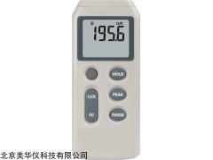 MHY-16174 数字式光度计