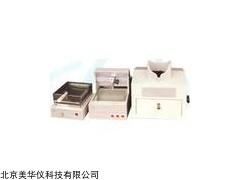 MHY-16116 黄曲霉素检测仪