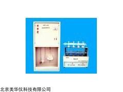 MHY-16115 氮磷钙测定氮仪