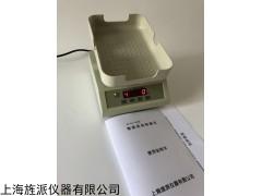 JP-YLS-12A 大自血血袋智能采血称重仪