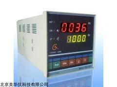 MHY-16045 触发器