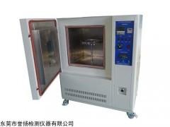 LT3050 换气式老化试验机