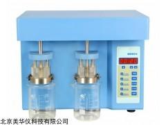 MHY-15977 面筋指数测定仪