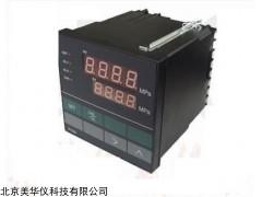 MHY-15971 智能数字压力控制仪表