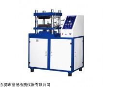 LT3051A 电动加硫成型试验机