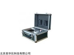 MHY-15880 便携式浊度仪