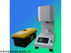 LT3056B 塑胶熔融流动速率仪