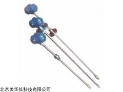 MHY-15867 铠装型液位变送器