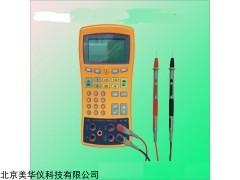 MHY-15851 过程信号校验仪