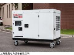 30kw柴油发电机性能