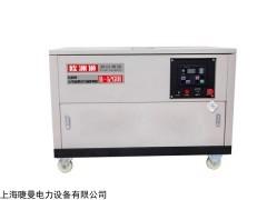 380v三相12kw静音汽油发电机