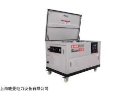 高原用12kw静音汽油发电机