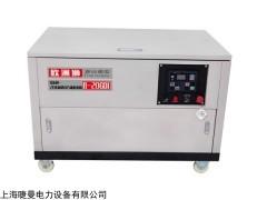20kw静音汽油发电机配置