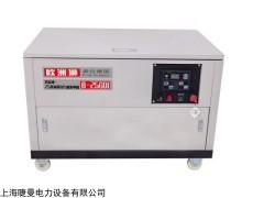 25kw静音汽油发电机应急