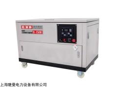 25kw静音汽油发电机型号