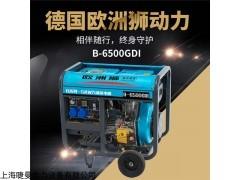 单项5KW开架式汽油发电机
