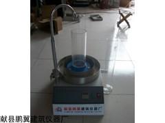 鹏翼土工布透水性测定仪