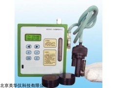 MHY-15491 个体粉尘采样器