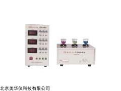 MHY-15456 三元素分析仪