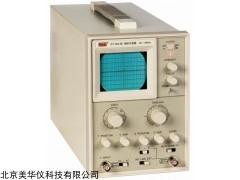 MHY-15385 单踪示波器
