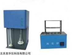 MHY-15380 凯氏定氮仪