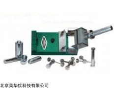 MHY-15276 漆膜圆柱弯曲测试仪