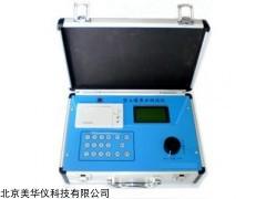 MHY-15262 土壤养分速测仪