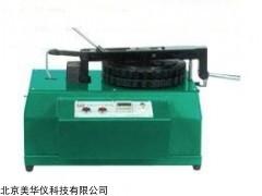 MHY-15225  平 磨 仪