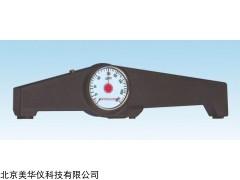 MHY-15222 磁性测厚仪