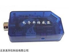 MHY-15194 电导率传感器