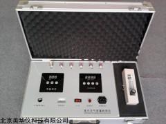 MHY-15161 装修污染检测仪器