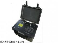 MHY-15157 土壤测氡仪