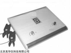 MHY-15121 皮肤电测试仪