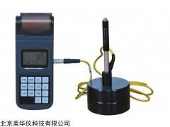 MHY-15051 便携式里氏硬度计
