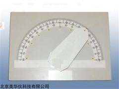 MHY-15024 手腕动觉方位辨别仪