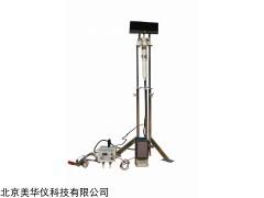 MHY-15019 电火花检测仪