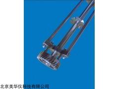 MHY-14975 高剪切分散乳化机