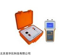 MHY-14930 接地故障测试仪