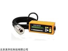 MHY-14917 污泥浓度测定仪