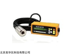 MHY-14917 污泥濃度測定儀