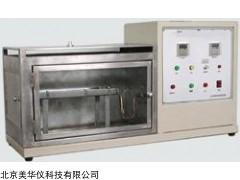 MHY-14913 阻燃性能测定仪