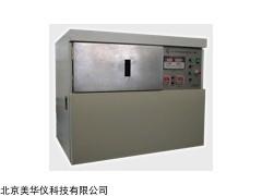 MHY-14902 日晒牢度试验仪