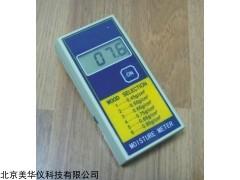 MHY-14901 感应式木材测湿仪