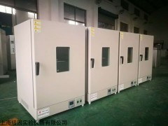 DHG-9030A 电热鼓风干燥箱上海恒温烘箱电热烤箱