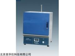 MHY-14830 高溫馬弗爐