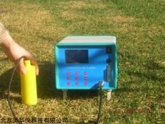 MHY-14802 壤墑情測試系統